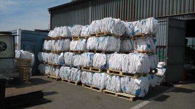 Big Bag použitý 120-130cm x 95x95cm N/V - 4